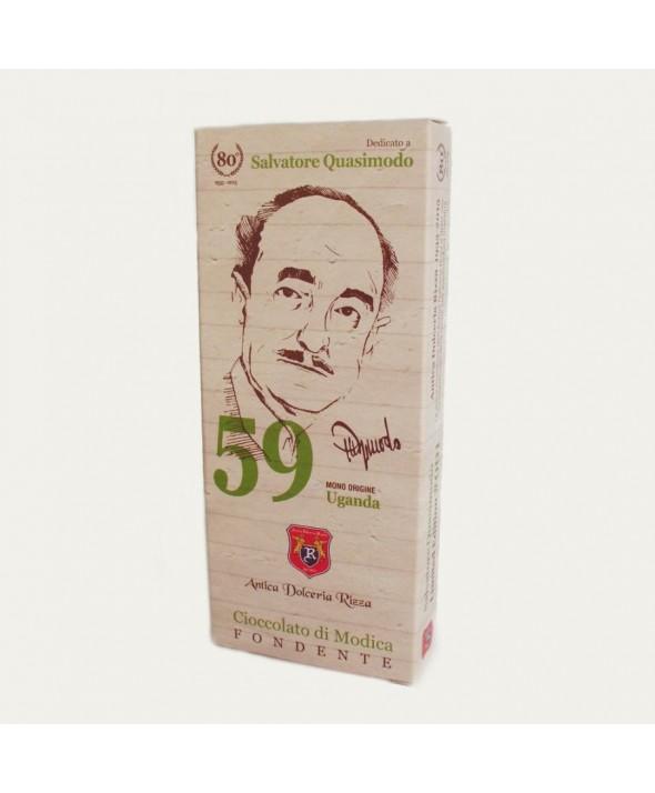 Tavoletta Mono Origine Uganda 59% - Limited Edition #001